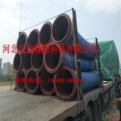 大口径吸引胶管  大口径耐温胶管  法兰式疏浚胶管//使用寿命长图片