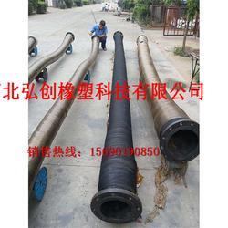 专业生产 大口径输水胶管【法兰式疏浚胶管】埋吸胶管//售后保证图片