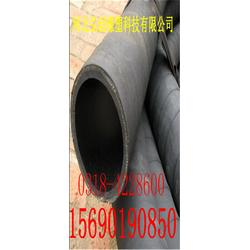 法兰式钢丝高压胶管 高压空气胶管 钢丝缠绕胶管 欢迎订购图片