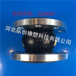 大口径翻边橡胶软接头  橡胶补偿器  使用说明  耐油橡胶软接头图片
