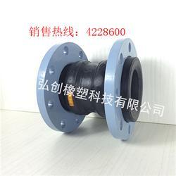 品牌特惠【柔性橡胶接头】  优质锻法兰DN125mm高效橡胶软接头  橡胶减震喉图片