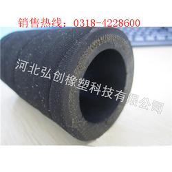 特制黑色抗老化大口径夹布胶管   夹布吸引管  使用寿命长图片