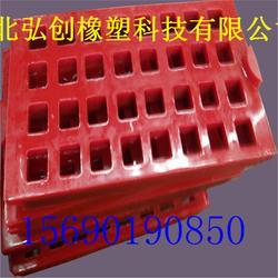 震动晒用聚氨酯筛板 聚氨酯筛板 品质优良 聚氨酯条缝筛网图片