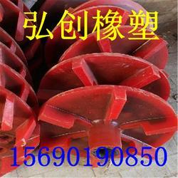 售后保证  浮选机聚氨酯叶轮//聚氨酯叶轮//叶轮盖板//品质优良图片