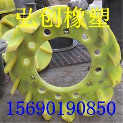 质量保证 耐用聚氨酯浮选机叶轮 现货供应 聚氨酯浮选机叶轮 聚氨酯浮选机转子图片