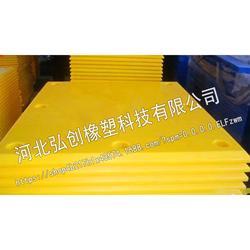售后保证厂家直销PP聚丙烯板//耐用超高分子PA6尼龙板//品质优良图片