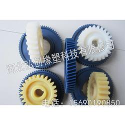 耐磨轴承尼龙轮高品质//尼龙轮厂家//欢迎订购//尼龙注塑件厂家制作图片