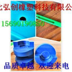 弘创专营尼龙注塑件厂家 非标件使用寿命长   尼龙支撑条耐用图片