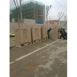 空調維修費用-空調維修-南京艾珂泰冷暖  (查看)圖片