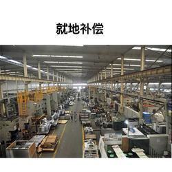 高压柜多少钱_贵州苏铜电力_道真高压柜图片