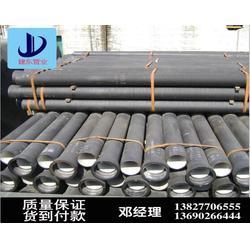 柔性鑄鐵管- 建東管業-柔性鑄鐵管供應商圖片