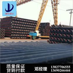 给水球墨管厂家直销-建东管业(在线咨询)-惠州给水球墨管图片