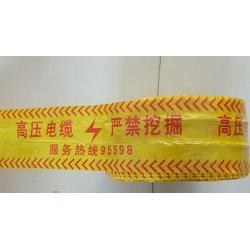厂家直销燃气管道警示带 供水管道PE警示带 茂启图片
