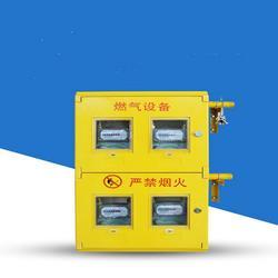天然气表箱,燃气箱,玻璃钢燃气表箱厂家茂启图片