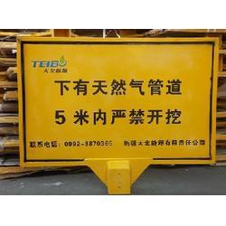 玻璃钢中石油管道标志牌 双柱式燃气管线警示牌 茂启图片