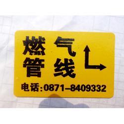 粘贴式燃气管道标志牌 电力电缆地面走向牌 供水管道指示牌图片