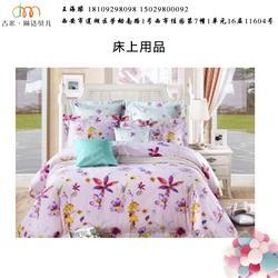 床上用品销售|陕西床上用品|吉米床上用品设计图片