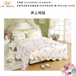 陕西吉米服饰-床上用品四件套-未央区床上用品图片