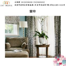 窗帘生产、吉米窗帘、窗帘图片