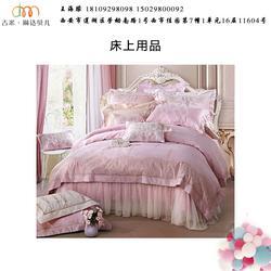 商洛床上用品-陕西吉米服饰-床上用品订做图片