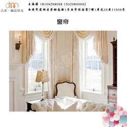 办公室窗帘|吉米服饰|西安窗帘图片