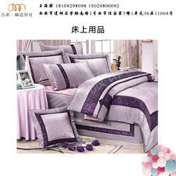 床上用品销售-西安床上用品-吉米床上用品设计图片