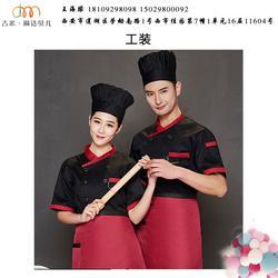 2012工装裤,吉米服饰(在线咨询),工装图片