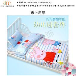 儿童床上用品,吉米服饰(在线咨询),陕西床上用品图片