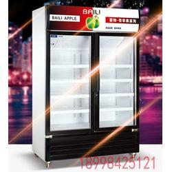 百利LC-608M2F立式双门展示冰柜 无霜风冷 商用超市保鲜冷藏柜图片