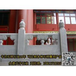 众意天宇石业~优质青石产地、北京踏步青石厂家、朝阳区青石厂家图片