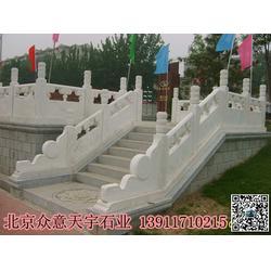 天津草白玉石栏杆-众意天宇石业-北辰石栏杆图片