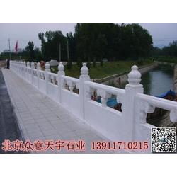 霸州石栏杆-大理石栏杆-众意天宇(优质商家)图片