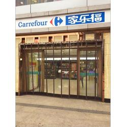 超市磁性门帘-南京金立美门帘工厂-扬州磁性门帘图片