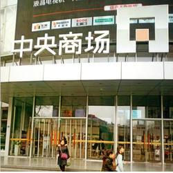 商场磁性门帘-南京金立美门帘厂家-南京磁性门帘图片