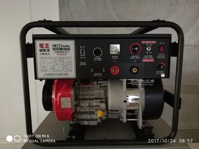 电王汽油引擎驱动X纤维素,氩弧,下向焊发电电焊机HW220图片