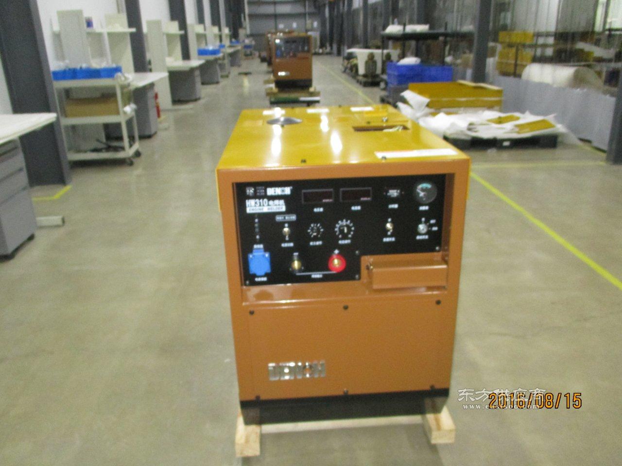 汽油发电电焊机HW310图片