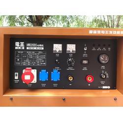 柴油发电电焊机HW320DS图片