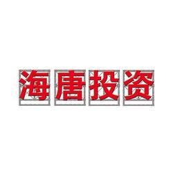 led发光字制作、发光字、太原华之旭光电科贸(查看)图片
