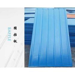 太原围挡板搭建-围挡板-太原华之旭光电科贸(查看)图片