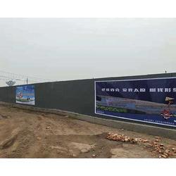 围挡板安装要求-围挡板-太原华之旭光电公司(查看)图片