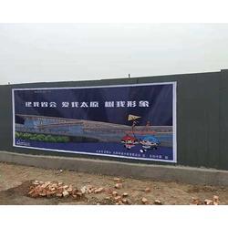 太原围挡板搭建-围挡板-太原华之旭光电公司(查看)图片