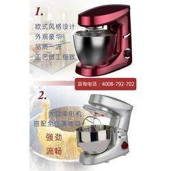 新款KM-8和面机打蛋打奶机商用奶油搅拌机台式揉面机电动打蛋器图片