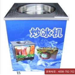 方锅炒冰机双锅手动炒酸奶机水果炒冰机双圆平锅炒冰机器图片