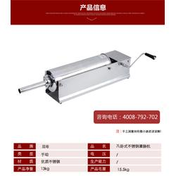 供应SH-7不锈钢手动灌肠机中餐店小型商用卧式灌肠器腊肠机图片