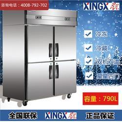 星星Q1.0E4-G四门冰箱 四门厨房冰柜商用双机双温冷藏冷冻厨房柜图片