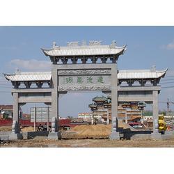 石雕牌坊加工生产厂家、六合区石雕牌坊、嘉祥超越石业品质保证