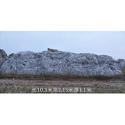 舟山景观石 嘉祥超越石业 专业景观石雕刻