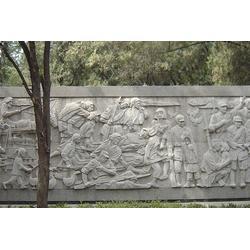 艺术浮雕壁画、嘉祥超越石业客户至上、松原浮雕壁画图片