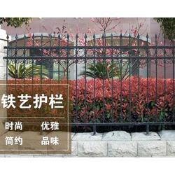 太原铁艺围墙护栏-鑫忠义建材(在线咨询)-太原铁艺围墙图片