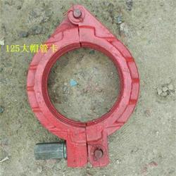 黔南泵管管卡-恒诚建机制造厂-泵管管卡图片